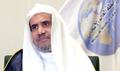 Mohammad Al-Issa, Secrétaire général de la Ligue Islamique Mondiale.png