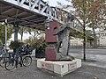 Monument en hommage aux Brigades Internationales en Espagne Républicaine à la gare d'Austerlitz.jpg