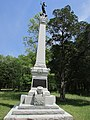 Monument to Kentucky Units at the Battle of Chickamauga image 3.jpg
