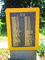 Monument to Soviet soldiers-compatriots in Ploske, Velykyi Burluk Raion by Venzz 07.jpg