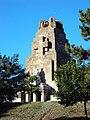 Monumento á Mariña Universal, Monteferro, Panxón.jpg