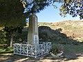 Monumento ai martiri claretiani di Barbastro.jpg