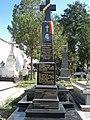 Monumentul lui Basiliu Rațiu, Blaj.jpg