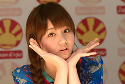 Morning Musume 20100703 Japan Expo 08.jpg
