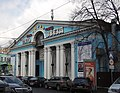 Moscow, Bakhrushina st, 25 - Five stars cinema (2013) by shakko 02.jpg