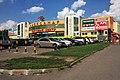 Moscow, Prishvina Street 22 shopping center (31604019416).jpg