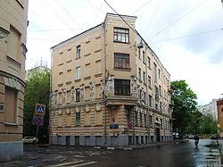 Справка из травмпункта 1-й Шибаевский переулок Справка из кожно-венерологического диспансера Некрасовка