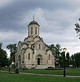 Moscow AndrMon Cathedral2p.jpg