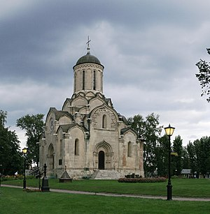 Moscow AndrMon Cathedral2p.jpg, автор: Ludvig14