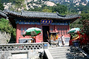 Dongyue Temple At Mount Tai