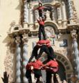 Muixeranga de Xàtiva 05.png