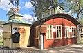 Mulle Meck-huset, bokstuga och sommarbibliotek.jpg
