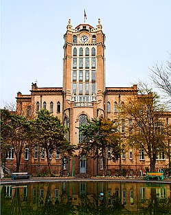 Municipality of Tabriz.jpg