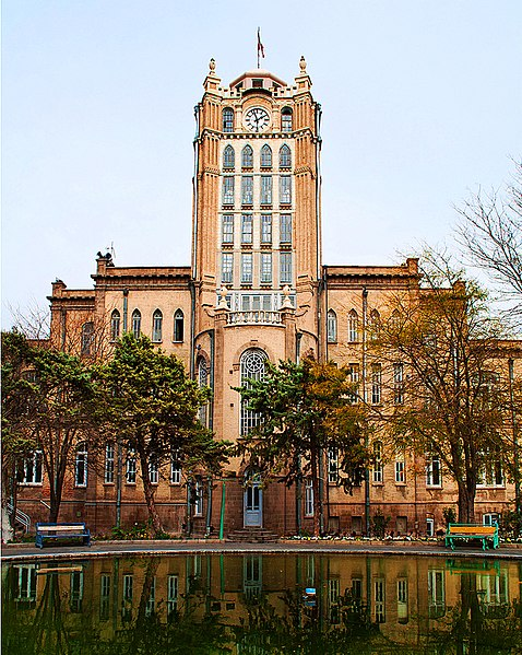 File:Municipality of Tabriz.jpg