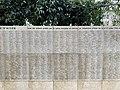 Mur des enfants déportés lors de la rafle du Vél d'Hiv' (janvier 2020) - 3.jpg
