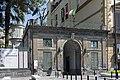Museo Diego Aragona Pignatelli Cortes e Museo delle Carrozze.jpg