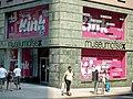 Museum of Sex by David Shankbone.jpg
