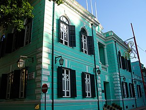 Museum of Taipa and Coloane History 01.JPG
