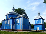 Myrkiv Gorokhivskyi Volynska-Saint Michael Church-south-east view.jpg