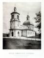 N.A.Naidenov (1883) V4.43 Znamenie Peryaslavskaya.png