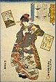NDL-DC 1313068-Utagawa Kunisada-百人一首絵抄 十三 陽成院-crd.jpg