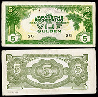 NI-124c-Netherlands Indies-Japanese Occupation-5 Gulden (1942).jpg
