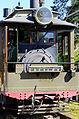 NSWGR Tram Motor 103A Front View.jpg