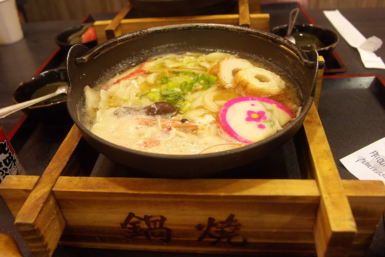 File:Nabeyaki udon by vixyao in Taipei.jpg - Wikimedia Commons