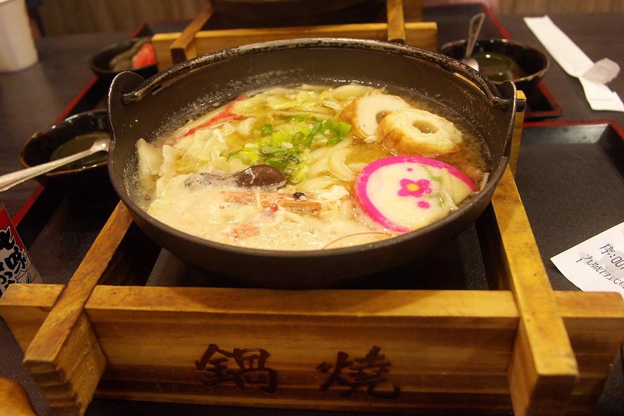 File:Nabeyaki udon by vixyao in Taipei.jpg - Wikimedia Commons
