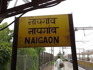 Naigaon railway station - Image: Naigaon stationboard