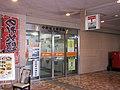Nakano-Sakaue Post office.jpg