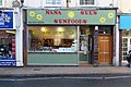 Nana Sue's Sunfoods, No. 16 The High Street, Ilfracombe. - geograph.org.uk - 1267310.jpg