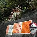 Nanshan Fude-gong Temple 南山福德宮 - panoramio.jpg