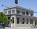 National Bank of Gallatin Valley Building - 1 W Main - Bozeman Montana - 2013-07-09.jpg