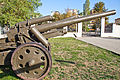 National Museum of Military History, Bulgaria, Sofia 2012 PD 113.jpg