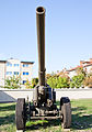 National Museum of Military History, Bulgaria, Sofia 2012 PD 126.jpg