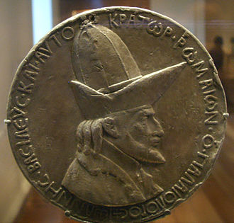 Bronze medal - The bronze commemorative Medal of the Emperor John VIII Palaiologos by Pisanello (1438), made in various metals, but usually in bronze