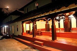 Kowdoor Nayarbettu - View of the front facade of the Nayarbettu house