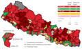 Nepal constituencies 2017 final.png