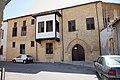 Nicosia house of Lusignan.jpg