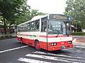 Nihon Kotsu.JPG
