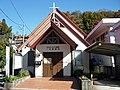 Nihonmatsu Church.jpg