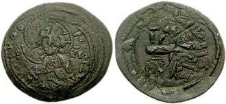 Nikephoros Basilakes - Follis struck by Basilakes during his brief usurpation