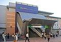 Nishi-Funabashi Station North Exit(cropped).jpg