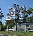 Novomoskovs'k Peremogy Ploscha 1 Troyits'kiy Sobor 03 (YDS 7033).jpg