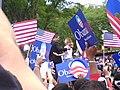 Obama Atlanta-Entrance.jpg