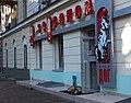Odessa, Ukraine (11377955155).jpg