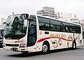 Okawa bus kotoku express aero ace 530.jpg