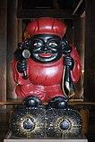 Okuninushino-Mikoto, dios del amor