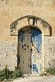 Old Gate بوابة قديمة - panoramio.jpg